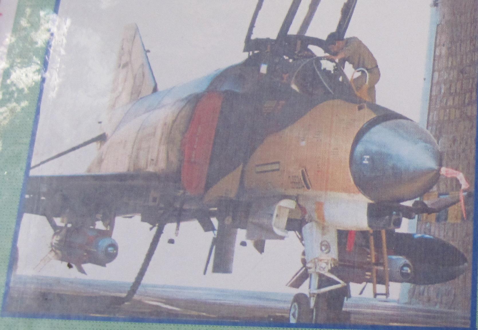 F-4E Qadr (1)