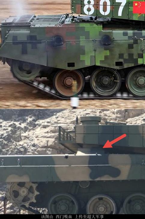 T-96B_3