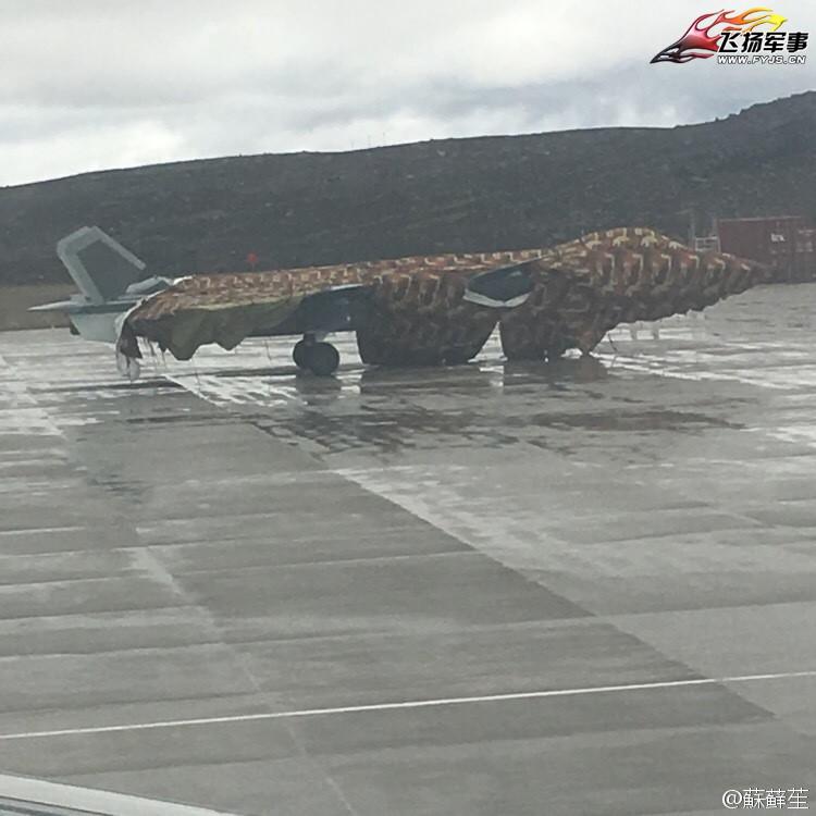 J-20 Daocheng-Yading