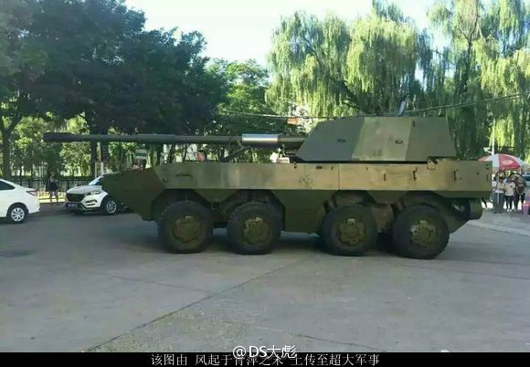 People's Liberation Army (PLA): News - Page 2 728476_1000
