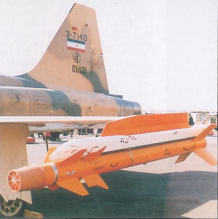 F-5 pl-7