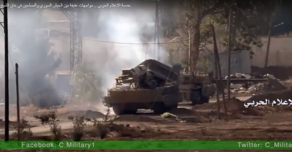 Бронетехника 4-й дивизии сирийской армии