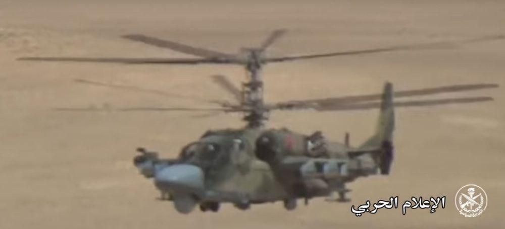 Российские боевые вертолеты в боевых действиях в центральной Сирии
