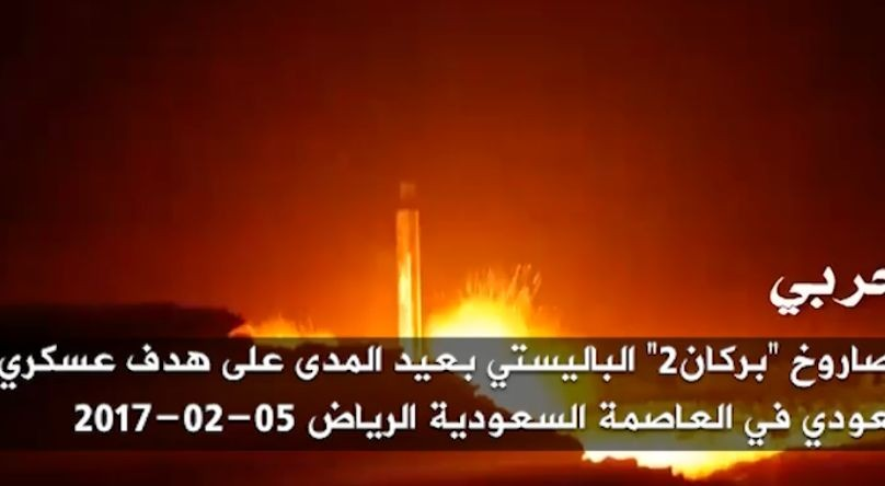 Пуск йеменскими хуситами баллистической ракеты Burkan 2