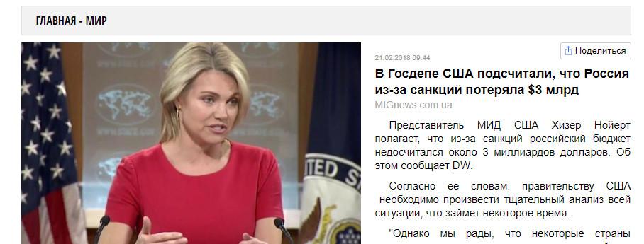 санкции 1.jpg
