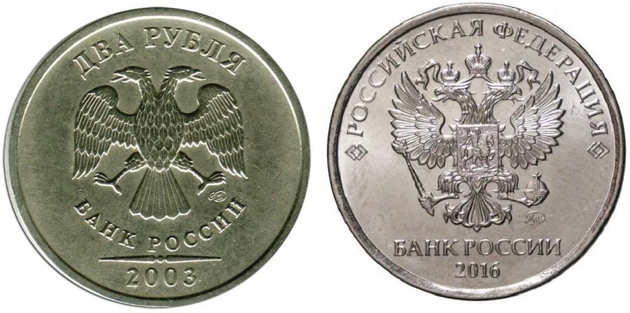 Герб временного правительства статуэтка казак с казачкой
