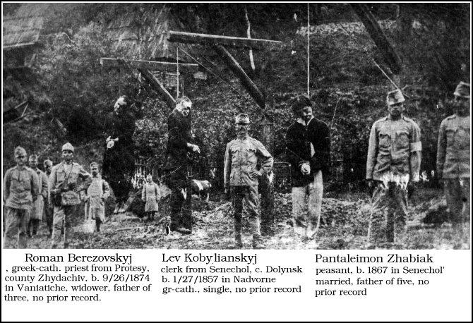 Австрия: Концентрационный лагерь Талергоф.