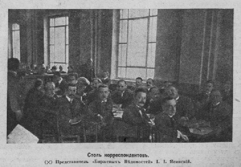 Дело об убийстве в Ченстоховском монастыре