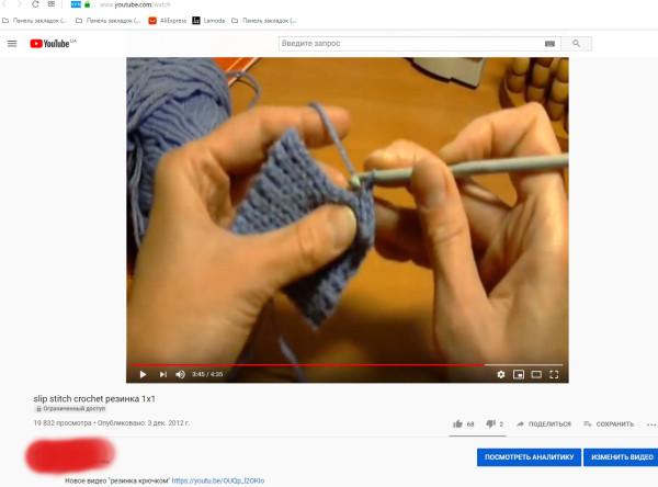 резинка крючком видео 2012 год.jpg