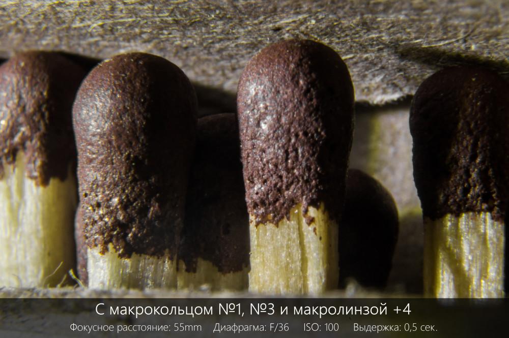 вот другой примеры фото с макролинзами для