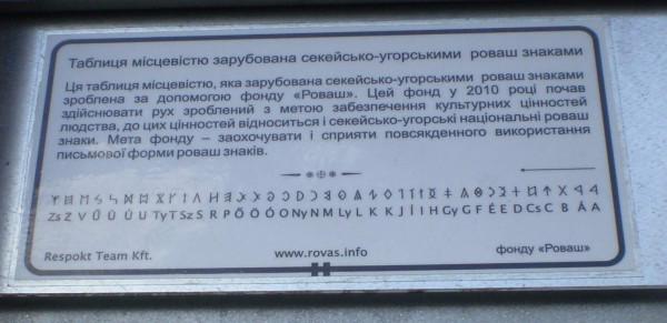 Берегово-таб1