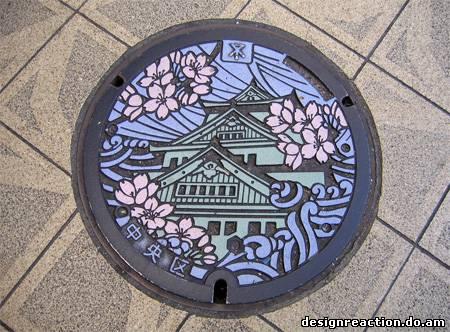 Японія-2