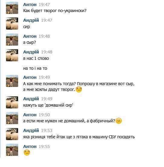 CROjlOXWwAENvZP