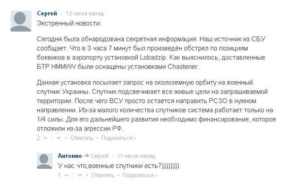 CDslYiBUEAASysv