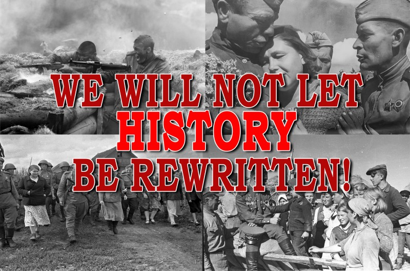 The struggle for historical truth requires great effort