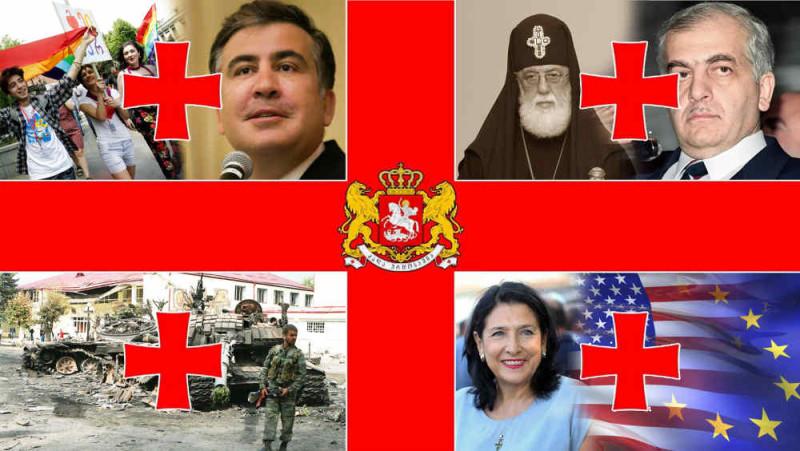Истоком перманентной политической конфронтации в Грузии являются навязываемые Западом новшества. Грубо затронуты уже и сферы морали и нравственности, по которым Запад руками своих грузинских сторонников нанес первый серьезный удар.