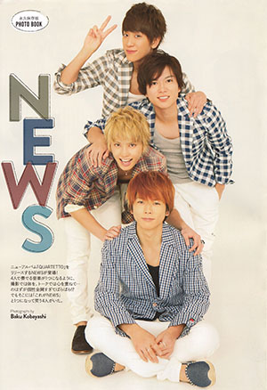 NEWS TV Magazines - Monthly TV navi and TV Guide: inala