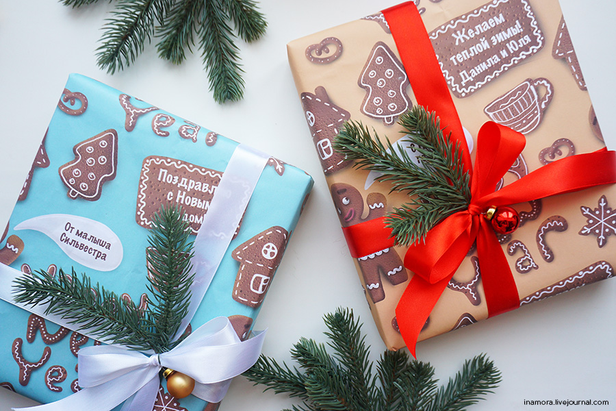 Скоро Новый год! Упаковываем подарки!