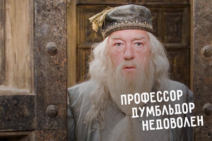 Кое-что о последней книге про Гарри Поттера