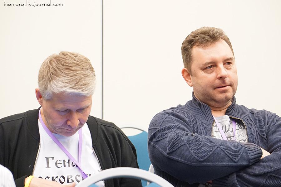 Зачем блогеры ездят на НеФорум?