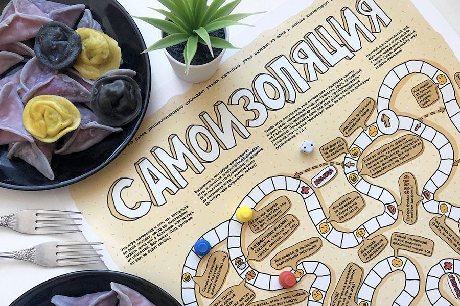 Уфимцы придумали настольную игру про коронавирус