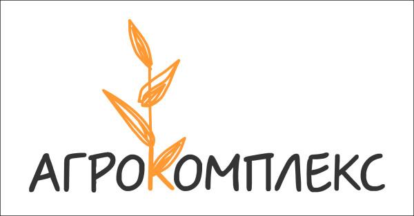 лого_Агрокомплекс_вар1