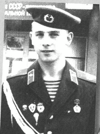 Гострый Юрий Васильевич