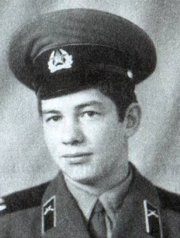 Катин Валерий Германович