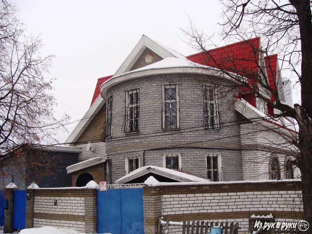 красногорская