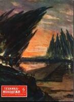 book222