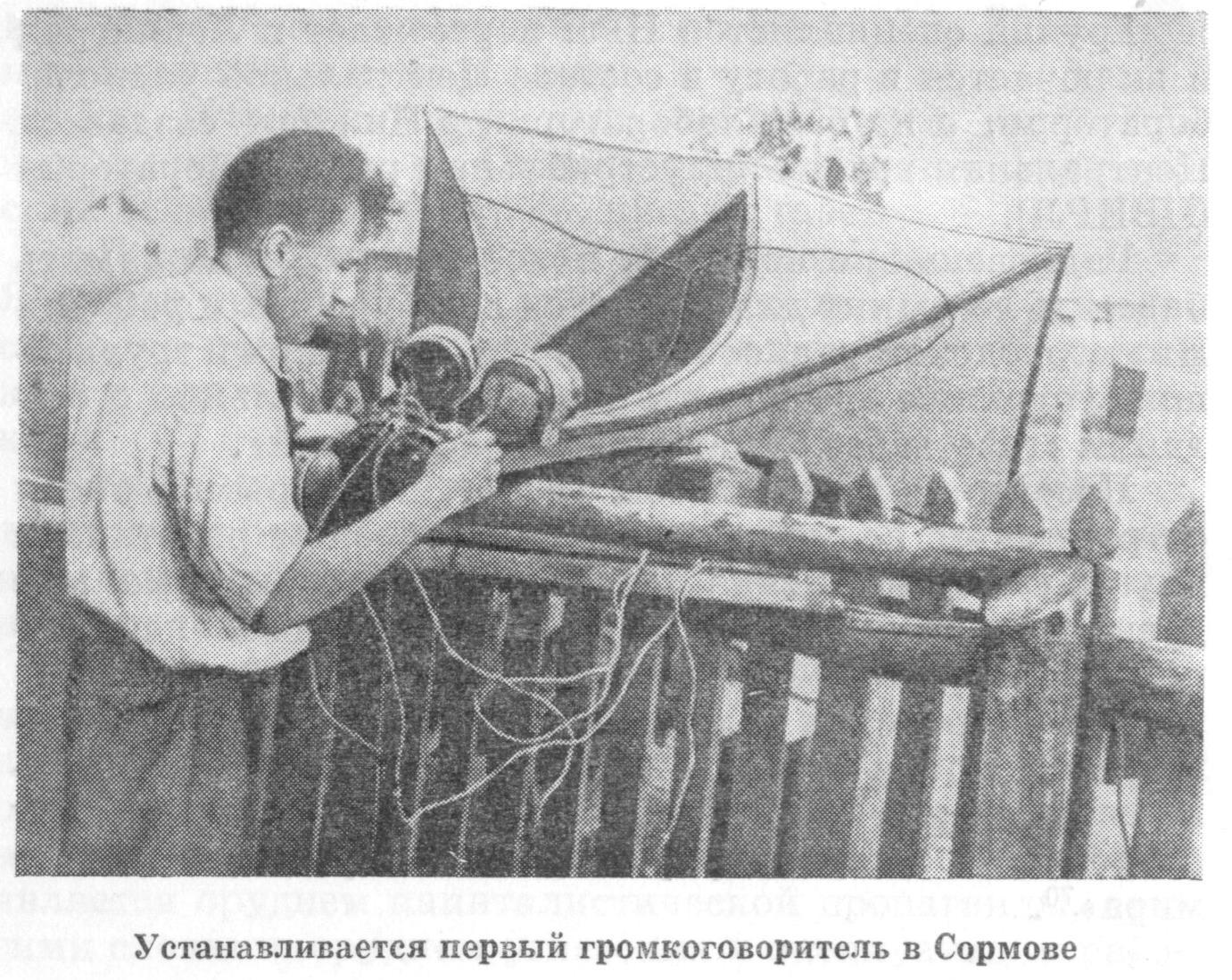 радио - 0001