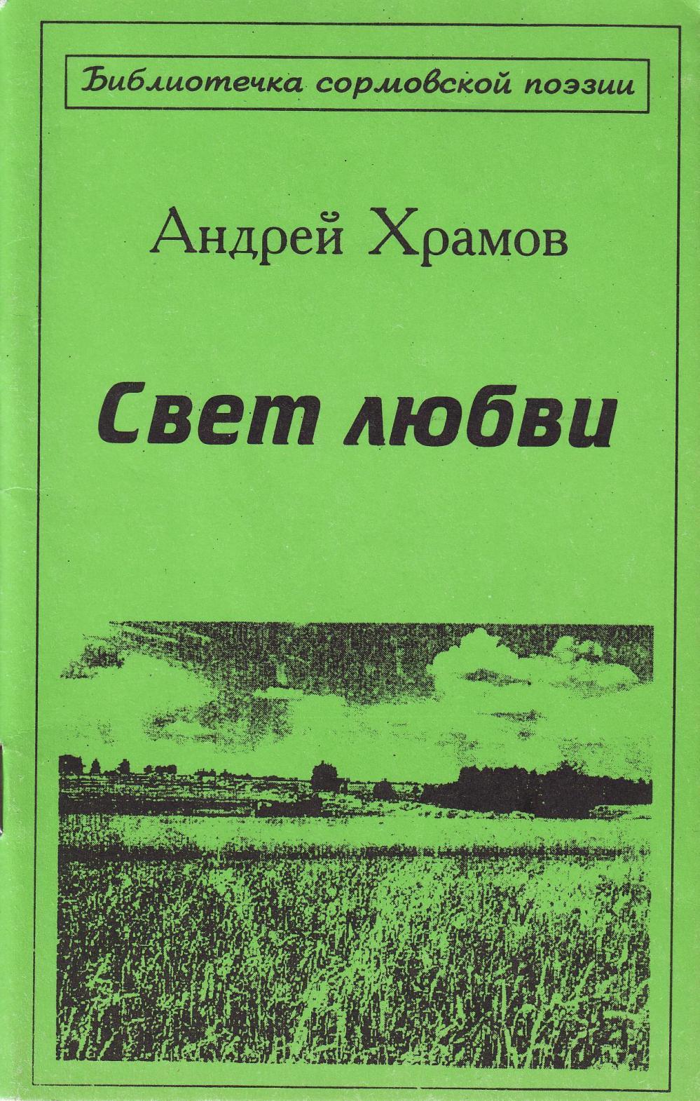 обложка02