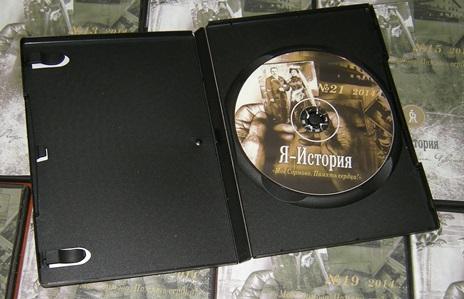 диск 2