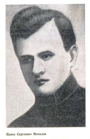 Портрет Павла Мочалова