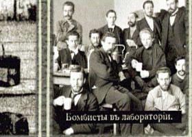 бомбисты в лаборатории