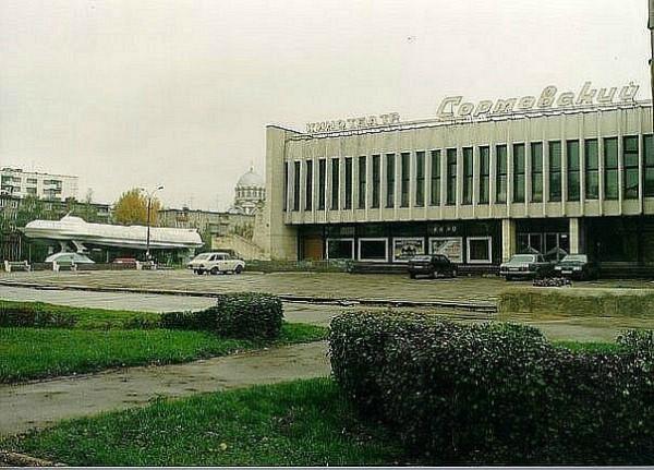 кинотеатр Сормовский