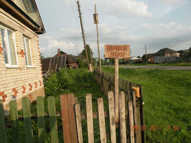 деревня Сормово в Чувашии