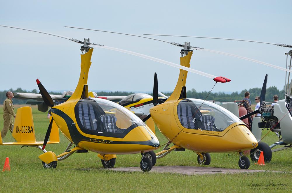 giroplan11