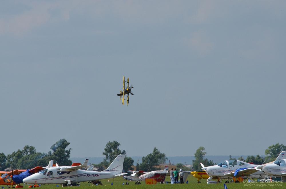 biplan211