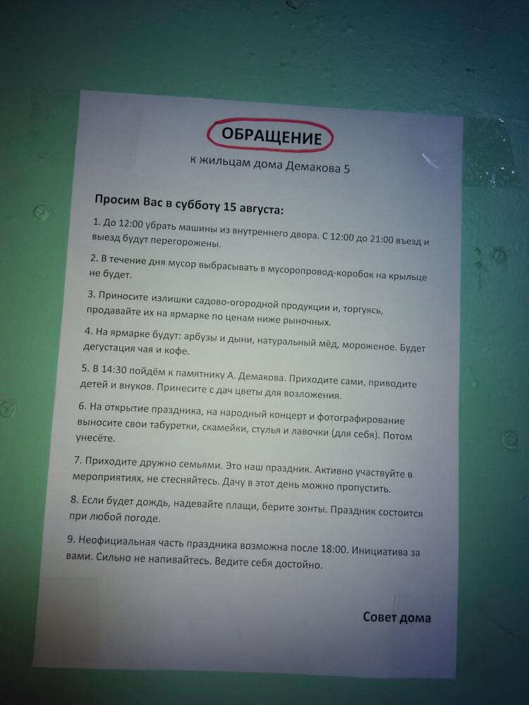 В Киеве открыты две новые группы по созданию маскировочных сеток для армии - Цензор.НЕТ 5078