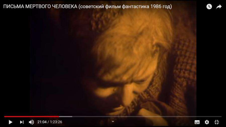 Русский Дятел и почему на самом деле взорвалась ЧАЭС