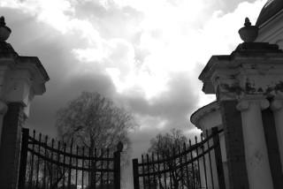 ворота в усадьбу