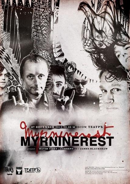 афиша Myrninerest 07.12.2013