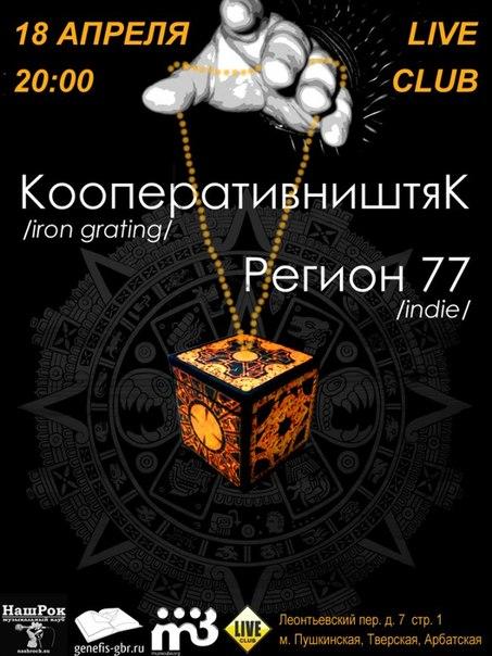 афиша КН 18.04.2013