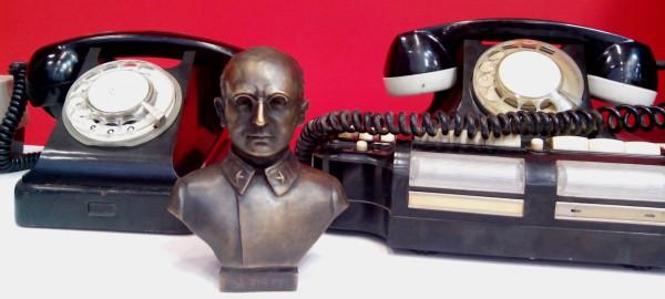 музей СССР бюст