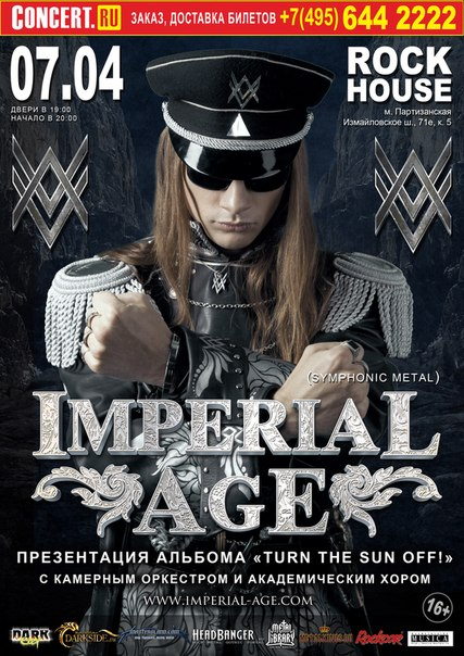 афиша Imperial Age 07.04.2013