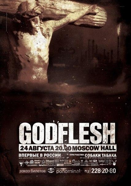 афиша Godflesh 24.08.2013
