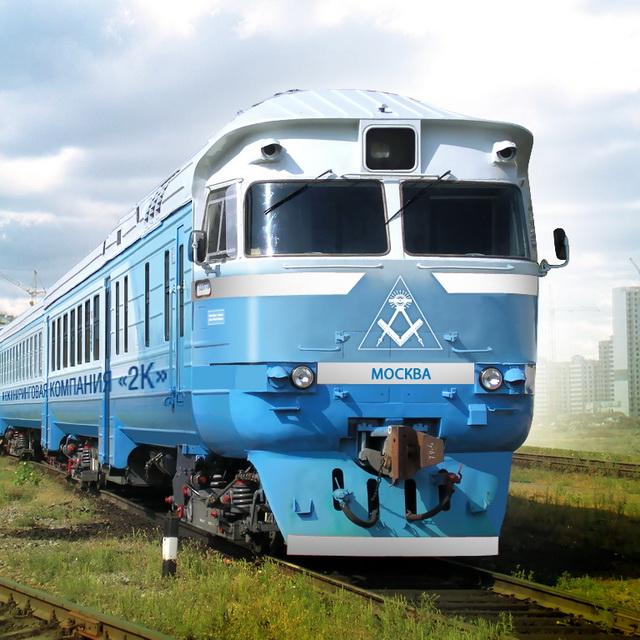 Электропоезд «Инжиниринговая Компания «2К»