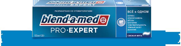 blend-a-med-pro-expert-new