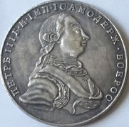 Russian_coin_replica_China